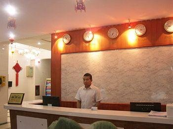 Beijing Homekey Hotel - фото 16