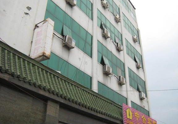 Beijing Homekey Hotel - фото 22