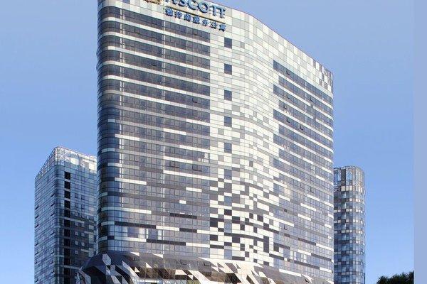 Ascott Raffles City Beijing - фото 21