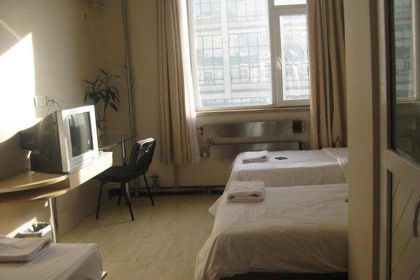 Beijing Sanlitun Hostel - фото 1