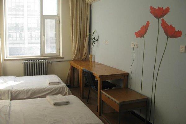 Beijing Sanlitun Hostel - фото 2
