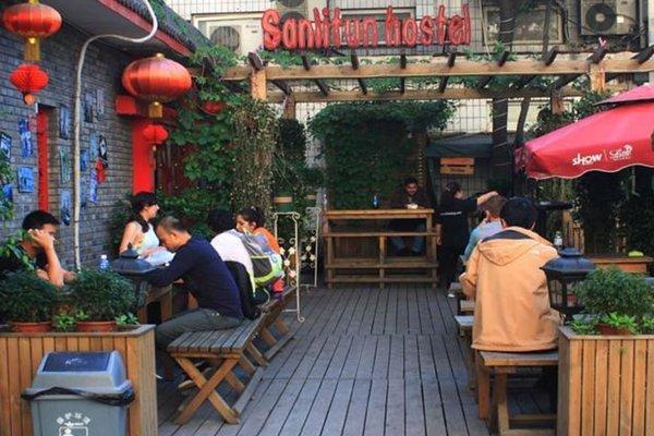 Beijing Sanlitun Hostel - фото 23