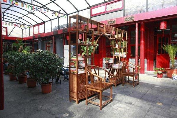 Beijing Yue Bin Ge Courtyard Hotel - фото 15