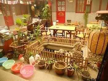 Beijing Yue Bin Ge Courtyard Hotel - фото 19
