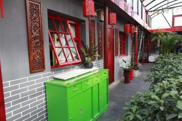 Beijing Yue Bin Ge Courtyard Hotel - фото 22