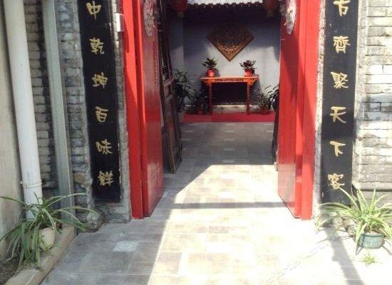 Beijing Yue Bin Ge Courtyard Hotel - фото 23
