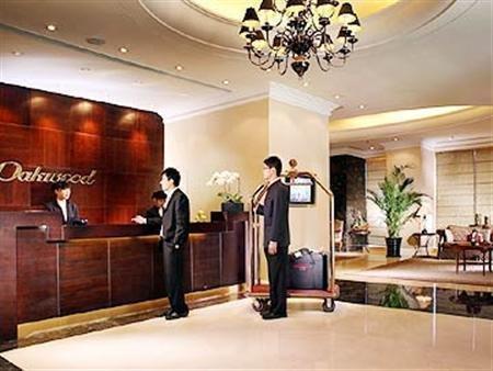 Oakwood Residence Beijing - фото 14