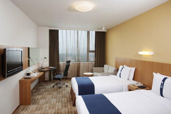 Holiday Inn Express Beijing Minzuyuan - фото 1