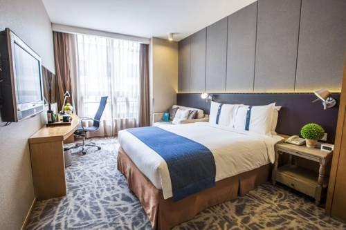 Holiday Inn Express Beijing Minzuyuan - фото 2