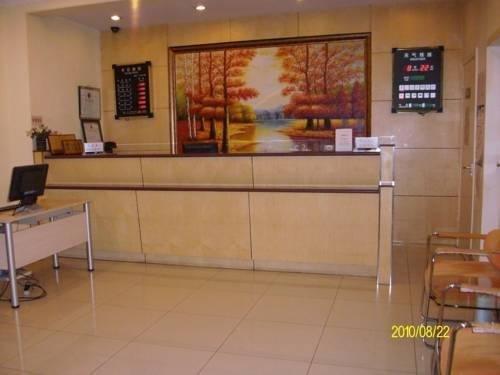 Beijing Fuxing Holiday Hotel - фото 16