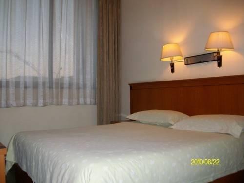Beijing Fuxing Holiday Hotel - фото 5
