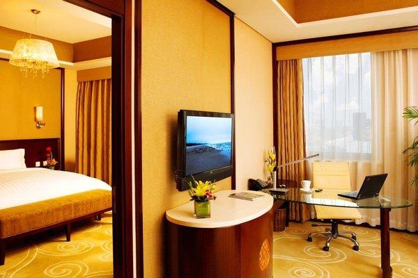 Grand Gongda Jianguo Hotel - фото 50