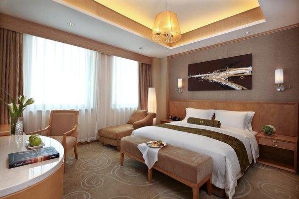Grand Gongda Jianguo Hotel - фото 1
