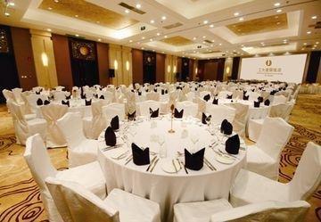 Grand Gongda Jianguo Hotel - фото 12