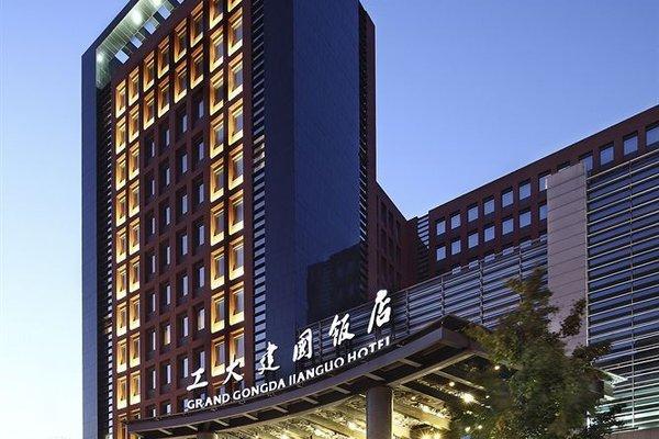 Grand Gongda Jianguo Hotel - фото 23