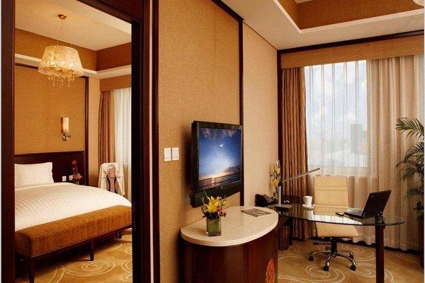 Grand Gongda Jianguo Hotel - фото 6