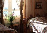 Отзывы Inn First Horse
