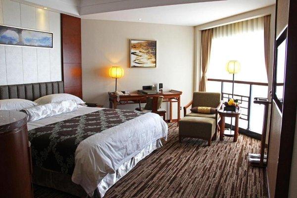 Xiyuan Hotel - фото 1