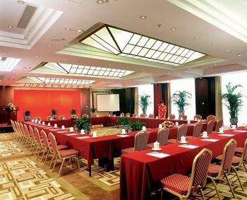 Xiyuan Hotel - фото 11
