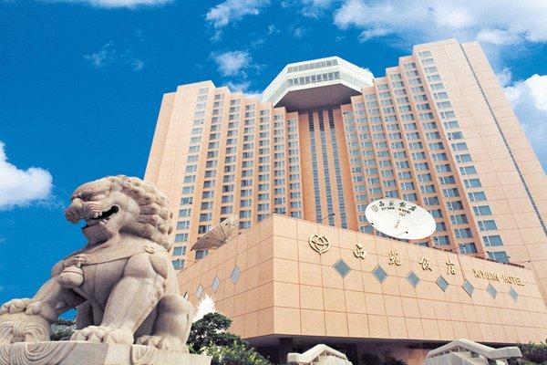 Xiyuan Hotel - фото 23