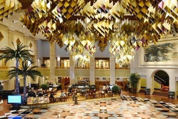 Xiyuan Hotel - фото 5