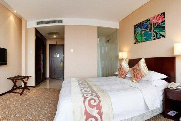 Jingtailong International Hotel - фото 1