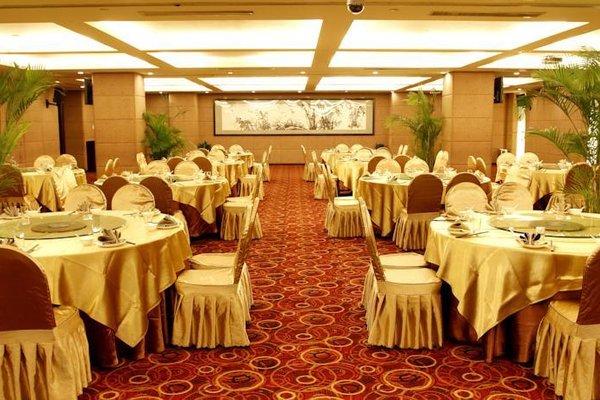 Jingtailong International Hotel - фото 10