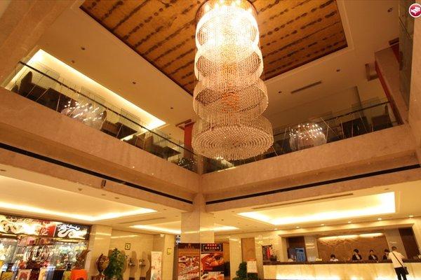 Jingtailong International Hotel - фото 12