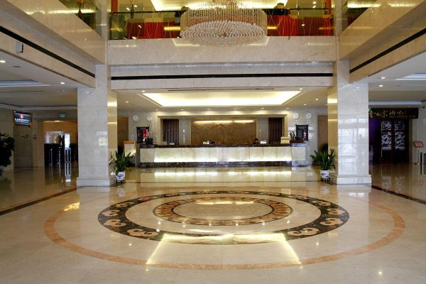 Jingtailong International Hotel - фото 13