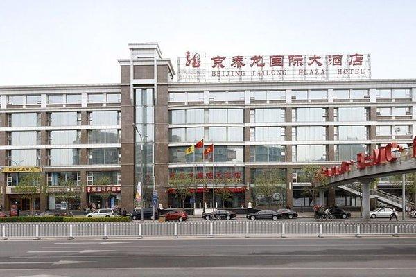 Jingtailong International Hotel - фото 21