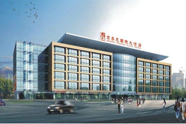 Jingtailong International Hotel - фото 22