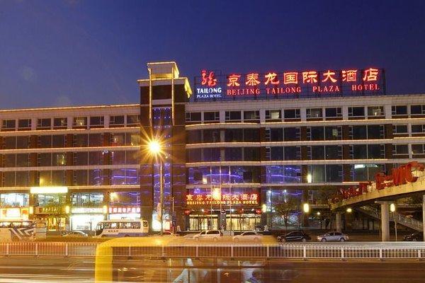 Jingtailong International Hotel - фото 23