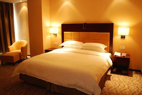Jingtailong International Hotel - фото 3