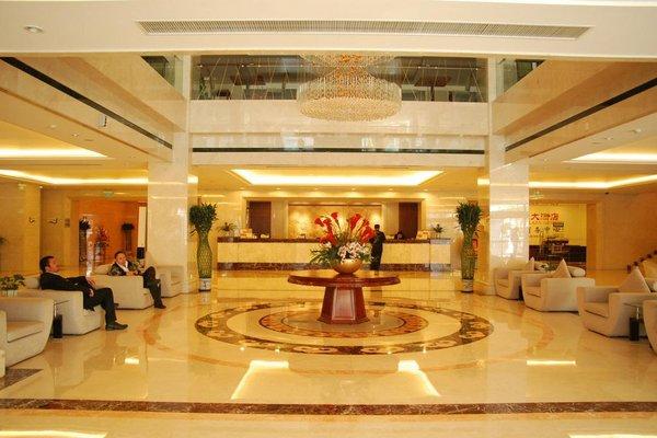 Jingtailong International Hotel - фото 5