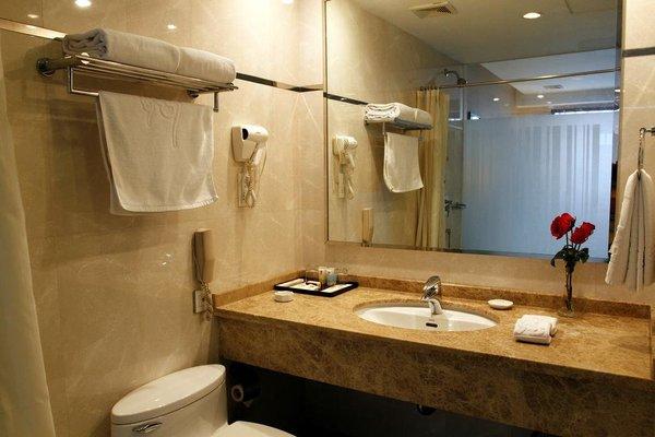 Jingtailong International Hotel - фото 7