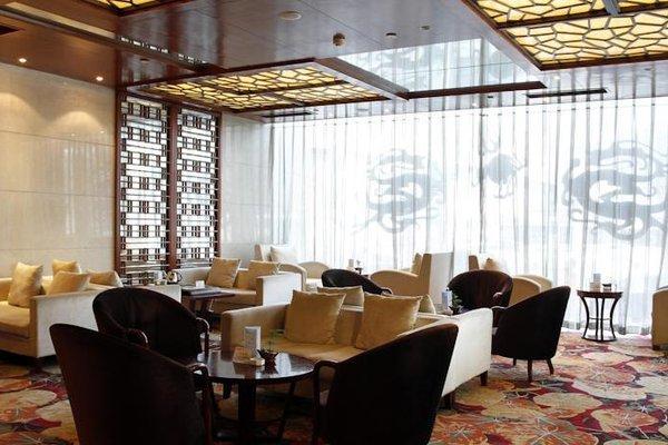 Jingtailong International Hotel - фото 9