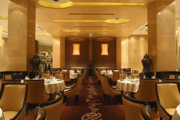 C.Kong Hotel - фото 15