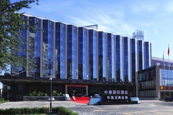 C.Kong Hotel - фото 21
