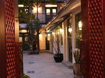 Jingshan Garden Hotel - Forbidden City - фото 14