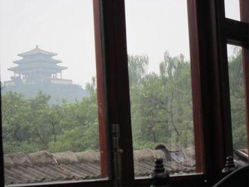 Jingshan Garden Hotel - Forbidden City - фото 17