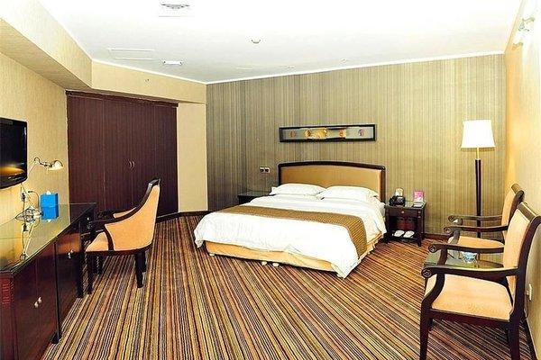 Jinma Hotel Beijing - фото 1