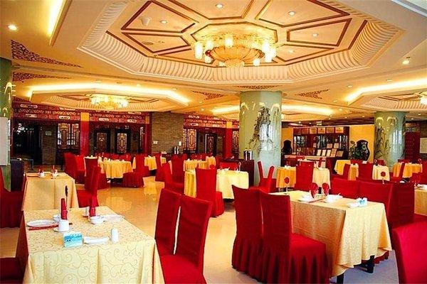 Jinma Hotel Beijing - фото 14