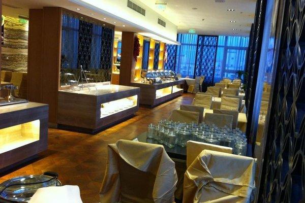 Jinma Hotel Beijing - фото 17