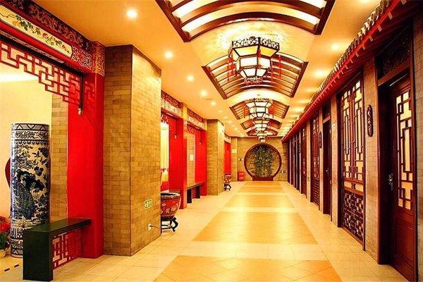Jinma Hotel Beijing - фото 18