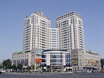 Jinma Hotel Beijing - фото 21