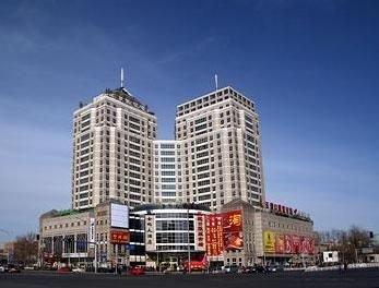 Jinma Hotel Beijing - фото 23