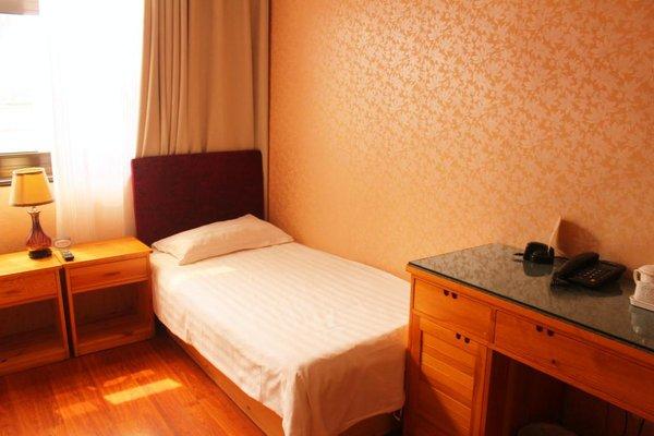 Beijing Wang Fu Jing Jade Hotel - фото 3