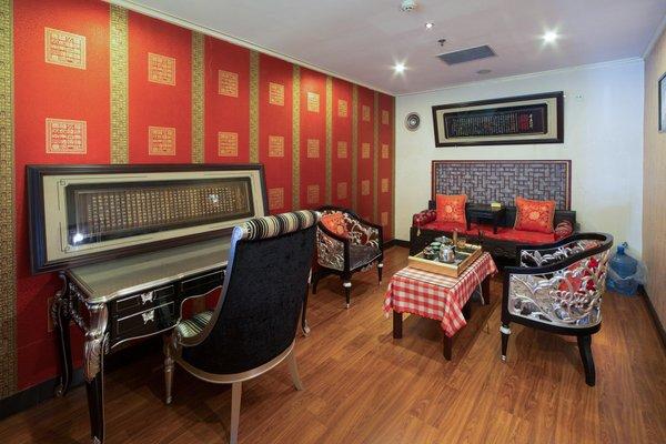 Beijing Wang Fu Jing Jade Hotel - фото 6