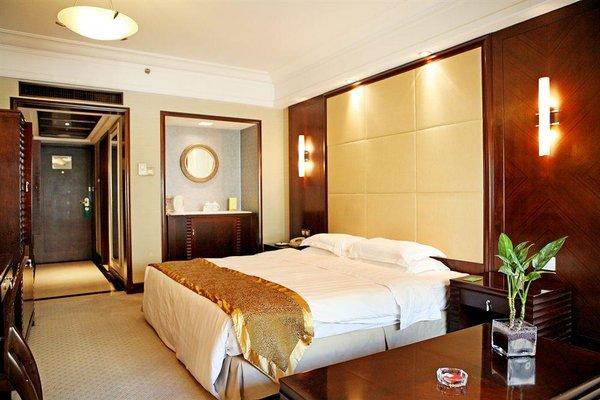 Guangzhou Hotel Beijing - фото 15