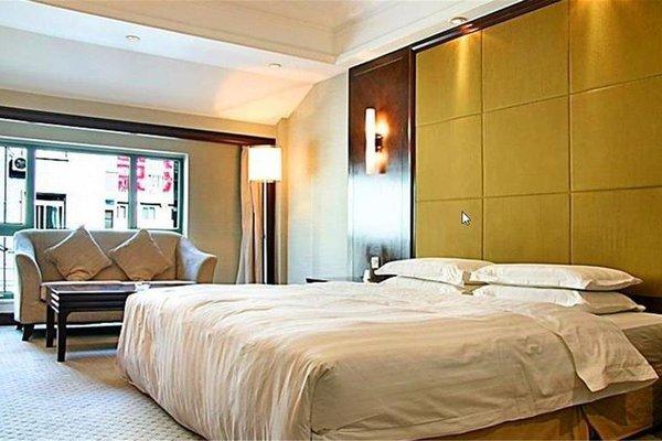 Guangzhou Hotel Beijing - фото 2